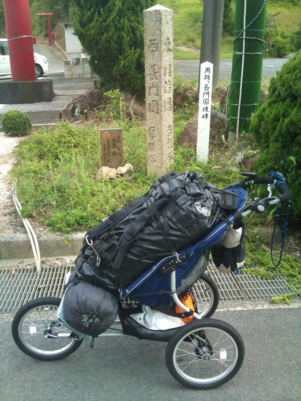 oihagi_toge