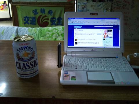 pc_and_beer