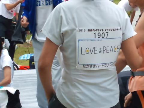 peace_message