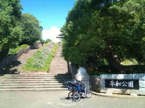 peace_park