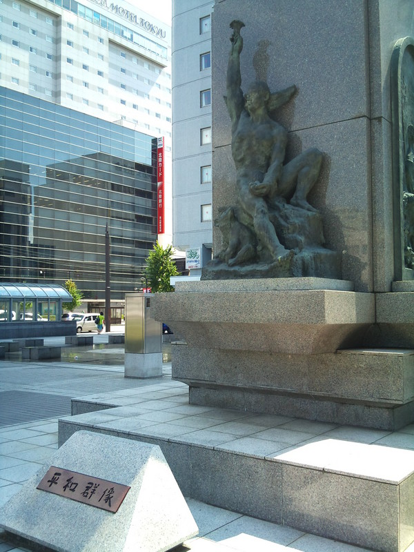 peace_statue