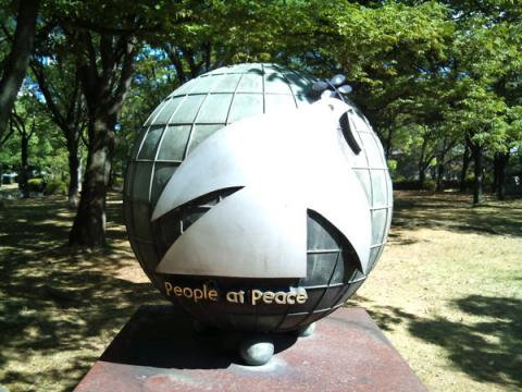 people_at_peace