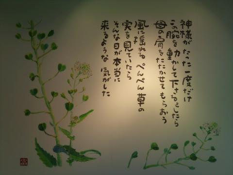 picture_and_poem
