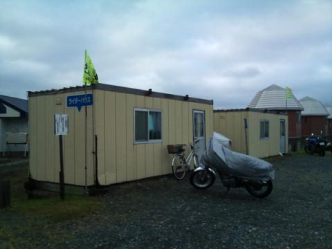 riderhouse
