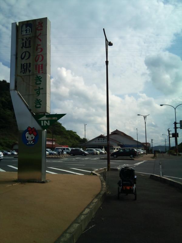 rs_kisuki