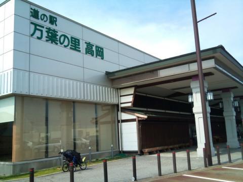 rs_takaoka