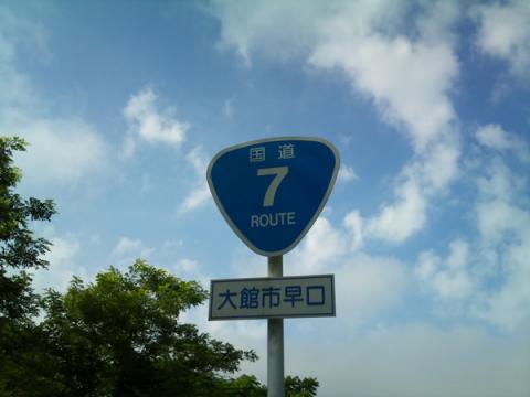 rt7_hayakuchi