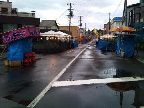rainy_day2