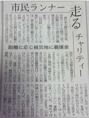 nikkei_runx10