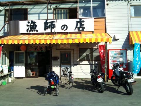 ryoushi_no_mise