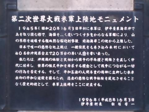 sad_history