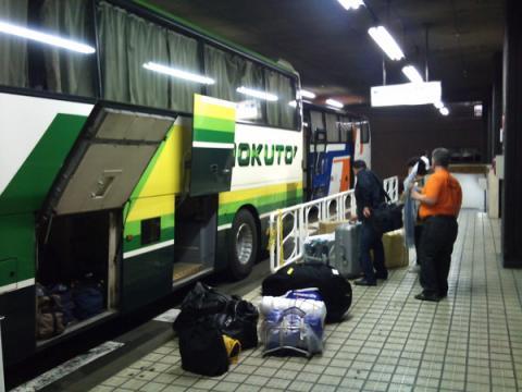 bus_center