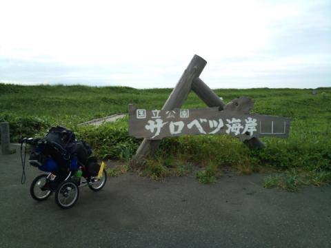 sarobetsu_kaigan