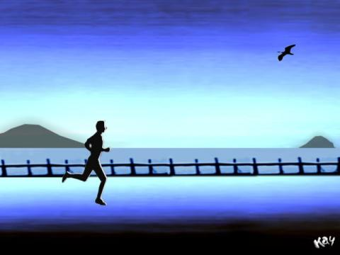 seaside_runner