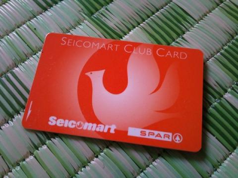 seico_mart_card