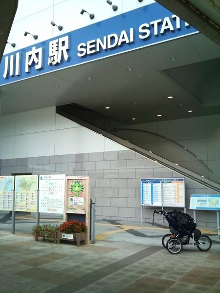 sendai_stn