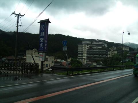 shinonsencho