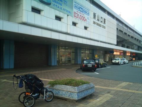 shinnyamaguchi_stn