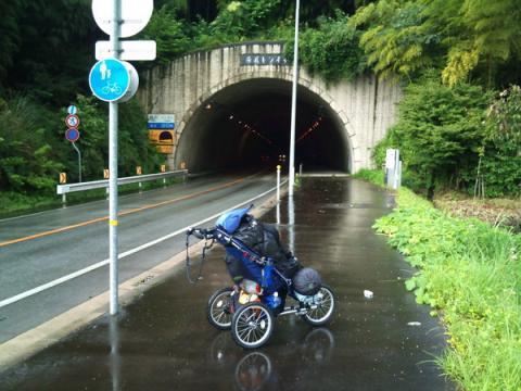 sobu_tunnel