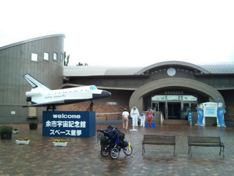 michinoekiyoichi