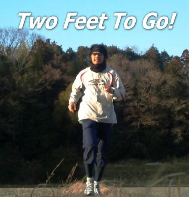 two_feet_to_go