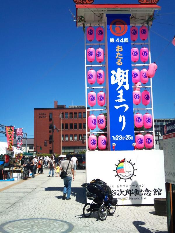 ushio_matsuri1