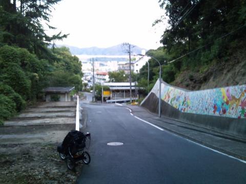 ushitayama