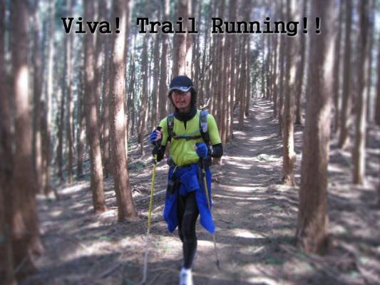 viva_trail_running