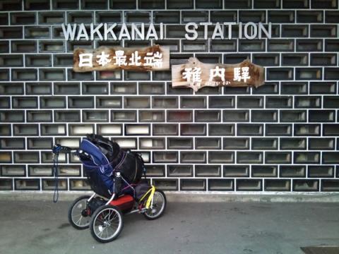 wakkanai_stn