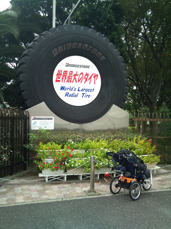 worlds_largest_tire