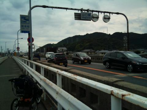 yamaguchi_pref