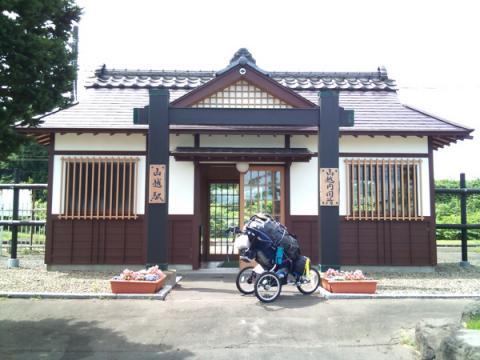 yamakoshi_stn