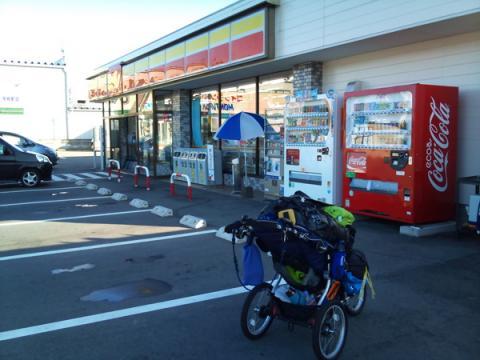 yamazaki_daily_store