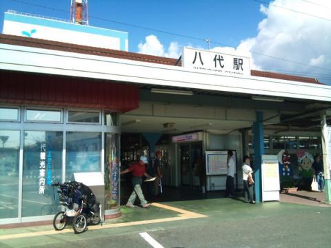 yatsushiro\stn