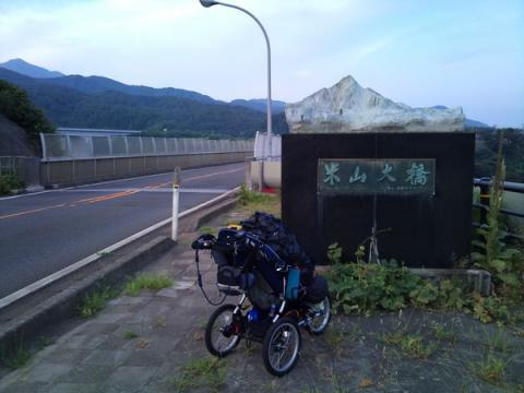 yoneyama_oohashi