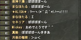 ヽ(・∀・)ノ
