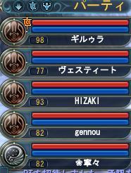戦士おおいw