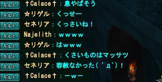 くさい( ゚ρ゚ )