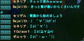 Σd(´∀`)