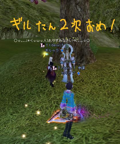 ☆゚+.オメデトウ(○ゝω・○)ノ゚+.☆