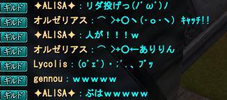 ⌒ >+○ヽ(・o・ヽ) キャッチ!!