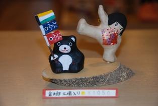 9 最後は「金太郎 土俵入り」。どすこい!鯉のぼりを持った熊も可愛いです。