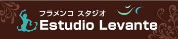 Estudio-Levante360_convert_20120923213130.jpg