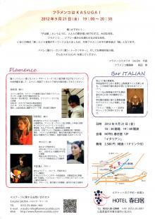 img003_convert_20120915142349.jpg