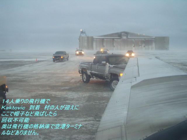 v3 ~ 北極海 016