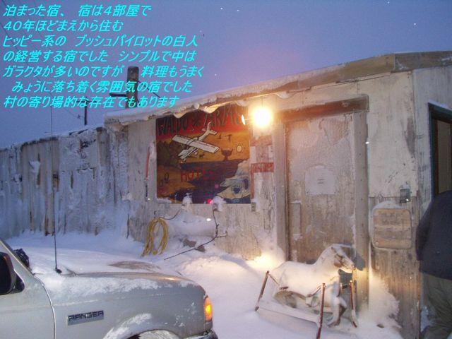 v6 ~ 北極海 050