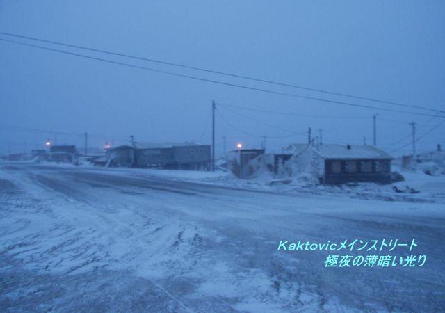 v7  ~ 北極海 044