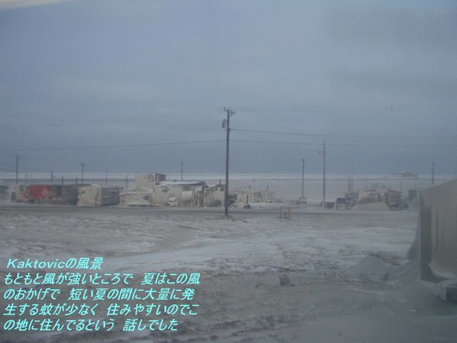 v5 ~ 北極海 017