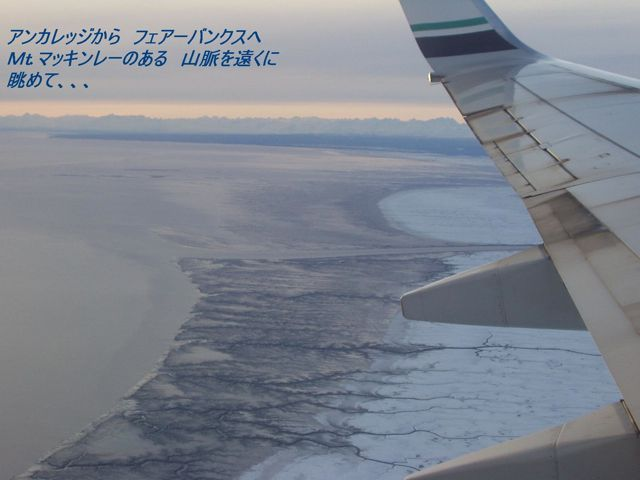 v2 ~ 北極海 001