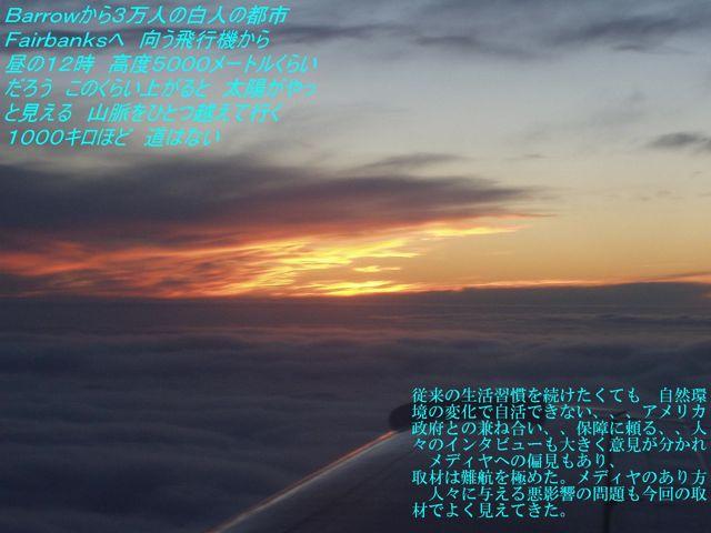 v37 北極海 083